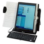 Picture of Universal USB Portable/Foldable Keyboard