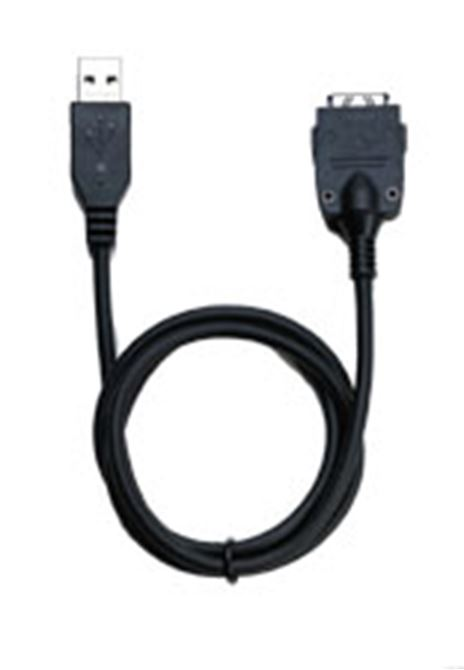 Picture of Targus Charge-Sync Cable – Toshiba e310, e330, e335 or e740
