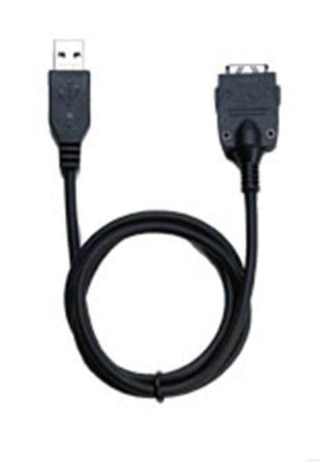 Picture of Targus Charge-Sync Cable – Toshiba e310, e330, e335 or e740
