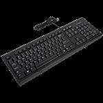 USB Wired Keyboard